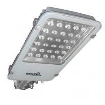 Lampa uliczna LED Caspo 70W