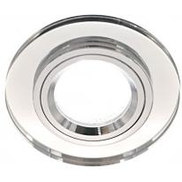 Oprawa punktowa Riana C Chrome 02921 Horoz Electric