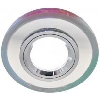 Oprawa punktowa Riana C Chrome RGB 02917 Horoz Electric