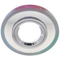 Oprawa punktowa Riana C Chrome RGB 02917
