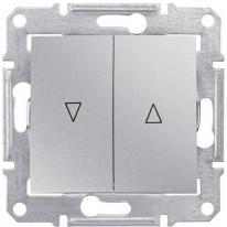 sedna-aluminium-lacznik-zaluzjowy-z-blokada-elektryczna