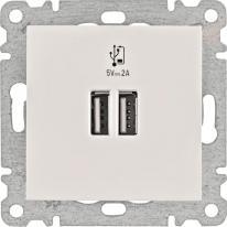 Hager Lumina biały - gniazdo podwójne USB Hager