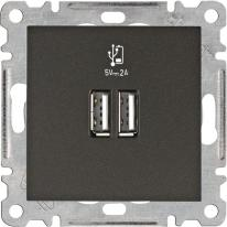 Hager Lumina czarny - gniazdo podwójne USB Hager